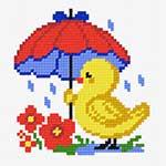 N·1266: Курча під дощем