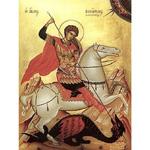 O·039: Георгий Победоносец убивает змия