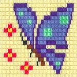 I049 Метелик
