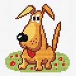 N1270 Собака на галявині