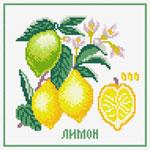 N2103 Лимон