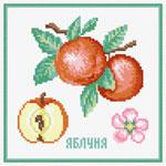 N2105 Яблуко