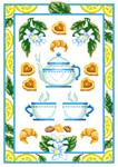 N2605 Чайний натюрморт з лимонами
