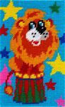 X2314 Лев у цирку